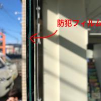 ガラスを防犯合わせガラスに入替えて、出入り口を自動ドアにリフォーム